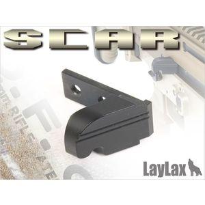 SCAR-L HARD REFRECTOR imagine