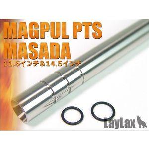 TEAVA DE PRECIZIE MAGPUL PTS MASADA - 380MM imagine