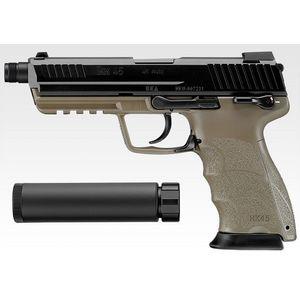 HK45 TACTICAL - GBB imagine