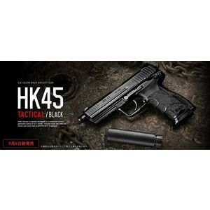 HK45 - GBB imagine