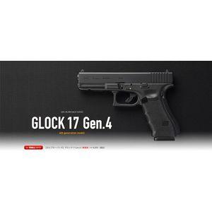 GLOCK 17 - GEN IV - GBB imagine