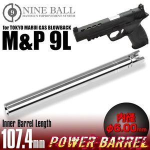 TEAVA DE PRECIZIE PENTRU SW MP 9L - 107.4 MM X 6.00 MM imagine